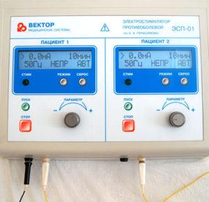 Электростимуляция внутритканевая механизм действия показания и противопоказания